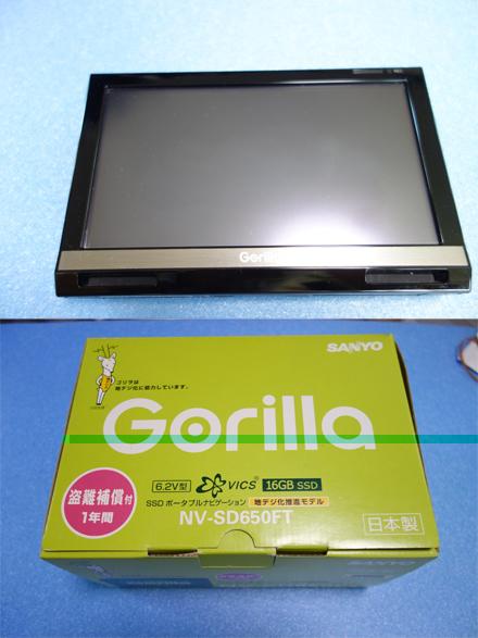 ★☆★ 地デジフルセグ内蔵 ゴリラ NV-SD650FT ポータブルナビ6.2V型 中古美品 ☆★☆