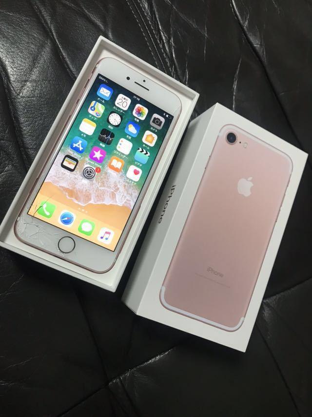 【ジャンク】iPhone7 128GB フロントパネル割れ SIMロック解除済み_画像2