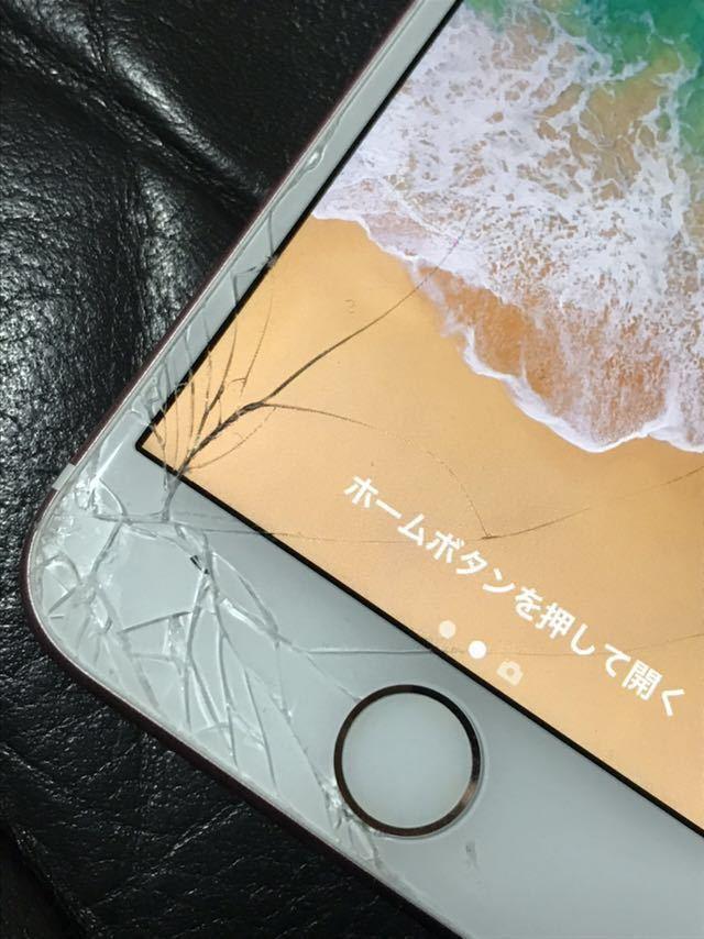 【ジャンク】iPhone7 128GB フロントパネル割れ SIMロック解除済み_画像3