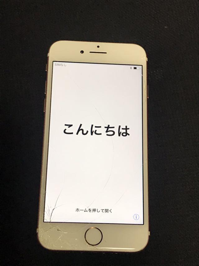 【ジャンク】iPhone7 128GB フロントパネル割れ SIMロック解除済み_画像7