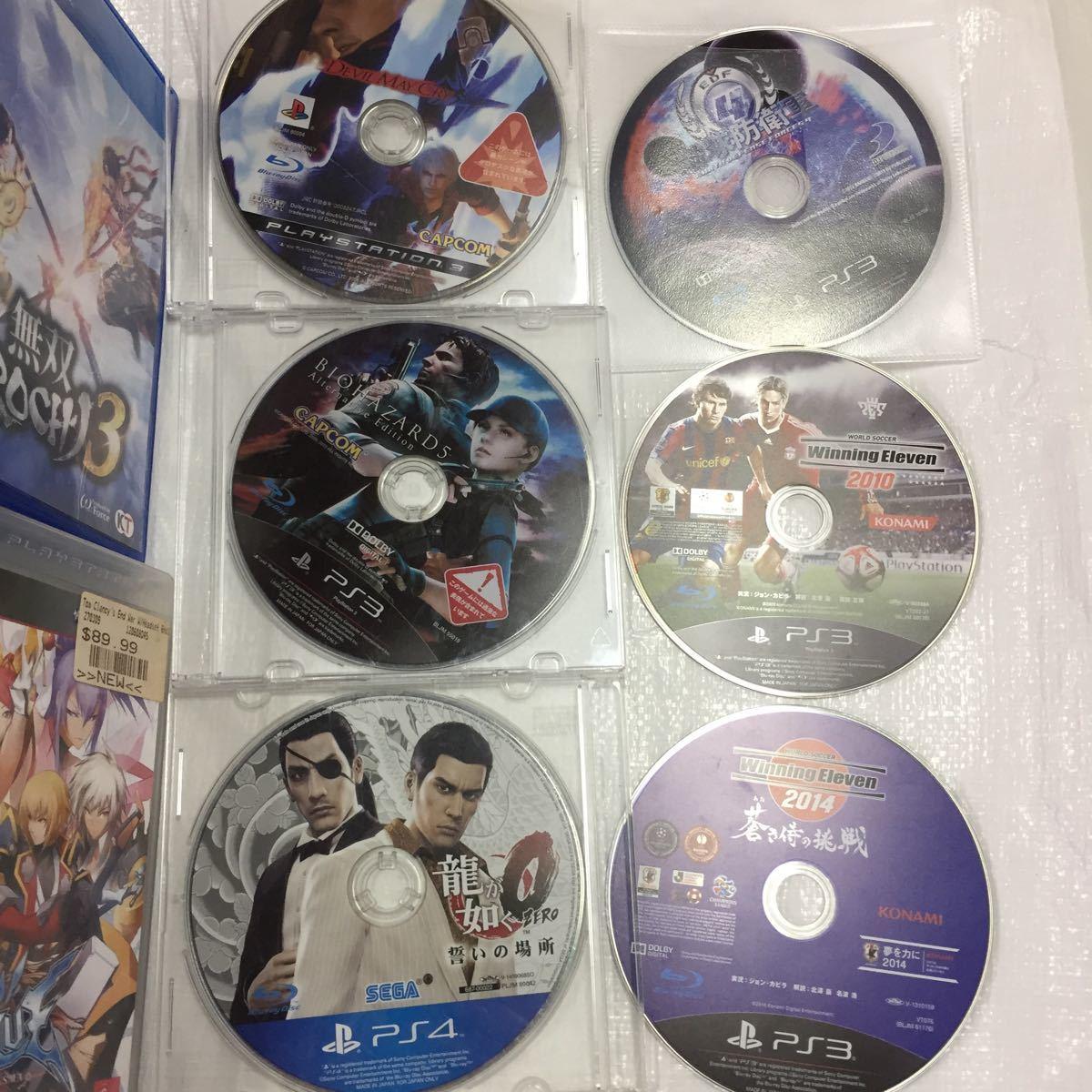 【ジャンク】PS3 PS4ソフト大量セット PS3ソフトまとめ売り ジャンク品 プレイステーション3ゲームソフト _画像4