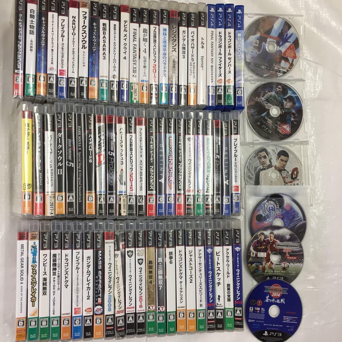 【ジャンク】PS3 PS4ソフト大量セット PS3ソフトまとめ売り ジャンク品 プレイステーション3ゲームソフト