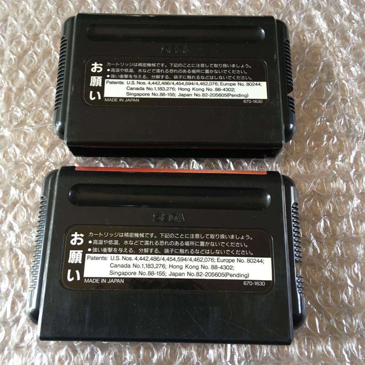 MD ベアナックル 1&2 2本セット 箱説付き セガ_画像9