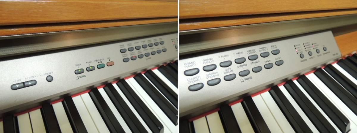 【発送不可/引取り限定】椅子付き YAMAHA ヤマハ 電子ピアノ YDP-223 イス付き【埼玉県】_画像6