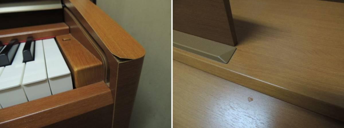 【発送不可/引取り限定】椅子付き YAMAHA ヤマハ 電子ピアノ YDP-223 イス付き【埼玉県】_画像8