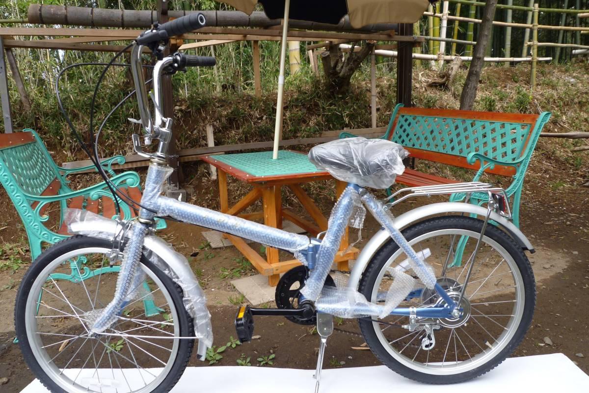 折り畳み自転車 KU-20型 色シルバー&ブルー 5速ギア