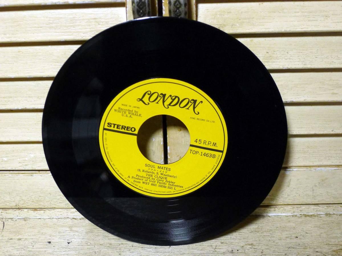 クリーク~我が胸に愛を/ソウル・メイツ、ソフト・ロックの隠れた名盤「EP」_画像5