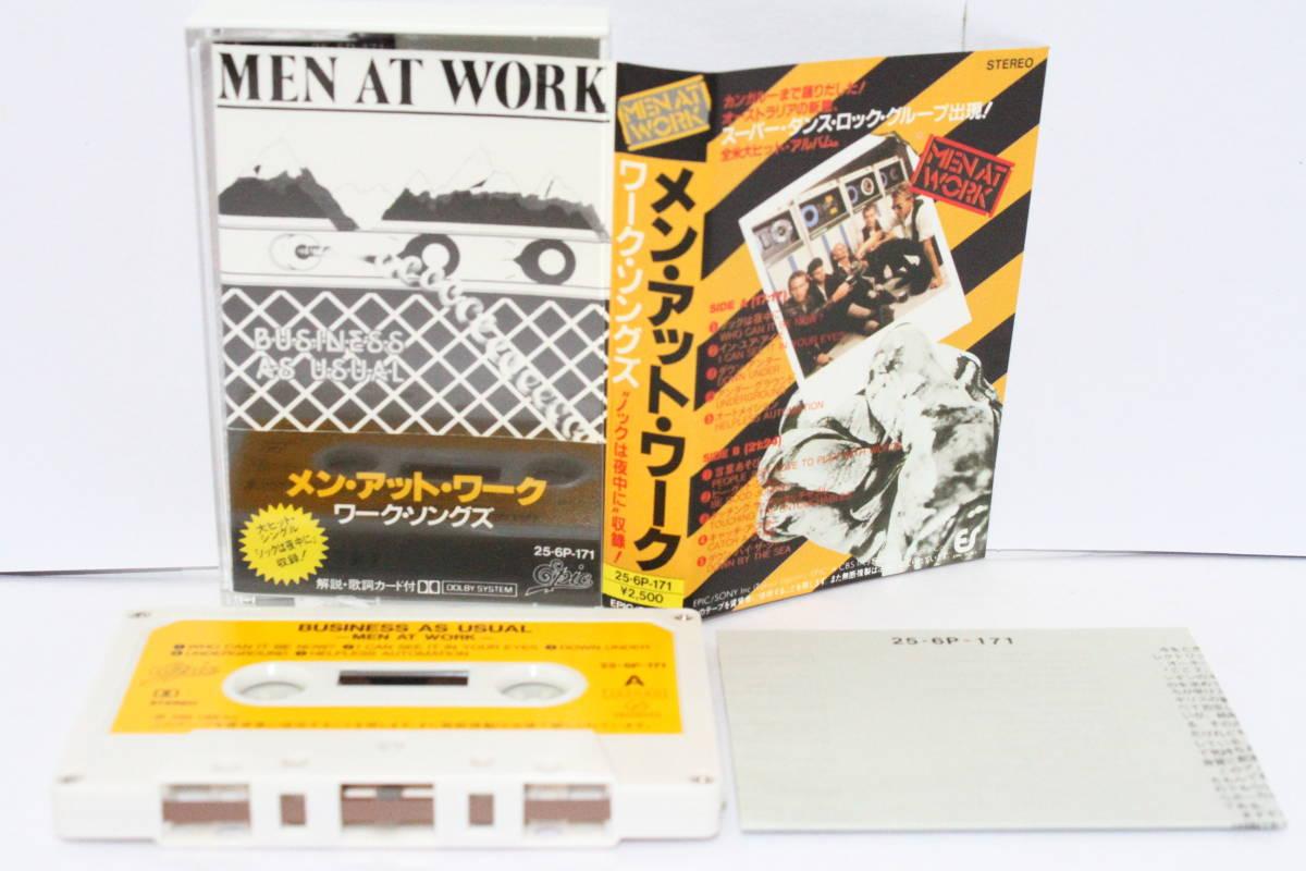 ☆大洋楽祭☆ 超貴重 稀少 メン・アット・ワーク MEN AT WORK カセットテープ 『Business as Usual』  Who Can It Be Now? 収録_画像3