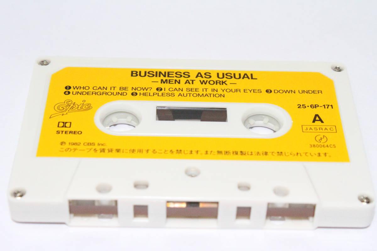 ☆大洋楽祭☆ 超貴重 稀少 メン・アット・ワーク MEN AT WORK カセットテープ 『Business as Usual』  Who Can It Be Now? 収録_画像5