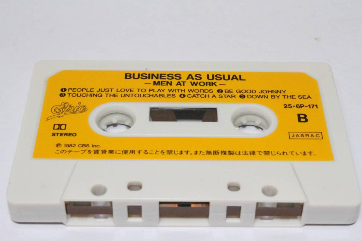 ☆大洋楽祭☆ 超貴重 稀少 メン・アット・ワーク MEN AT WORK カセットテープ 『Business as Usual』  Who Can It Be Now? 収録_画像7