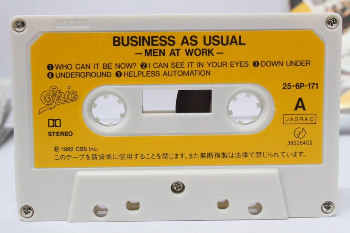☆大洋楽祭☆ 超貴重 稀少 メン・アット・ワーク MEN AT WORK カセットテープ 『Business as Usual』  Who Can It Be Now? 収録_画像6