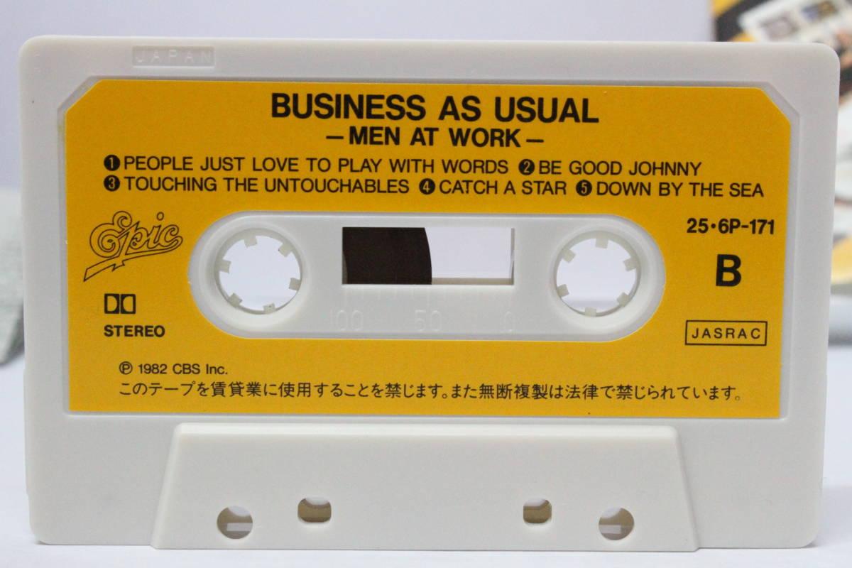 ☆大洋楽祭☆ 超貴重 稀少 メン・アット・ワーク MEN AT WORK カセットテープ 『Business as Usual』  Who Can It Be Now? 収録_画像8