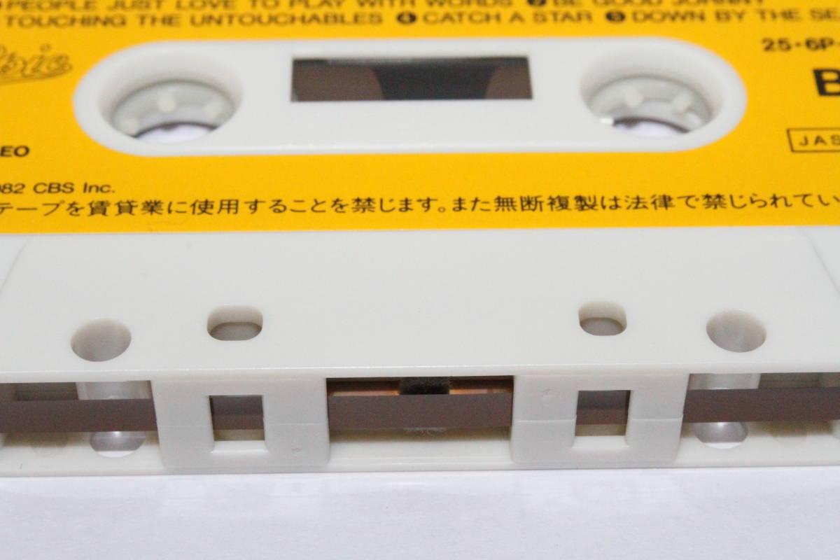 ☆大洋楽祭☆ 超貴重 稀少 メン・アット・ワーク MEN AT WORK カセットテープ 『Business as Usual』  Who Can It Be Now? 収録_画像9