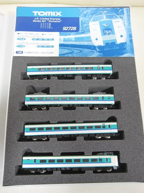 鉄道模型 TOMIX トミックス JR381系 特急電車(くろしお) 92727 基本セット + 92728 増結セット Nゲージ_画像10