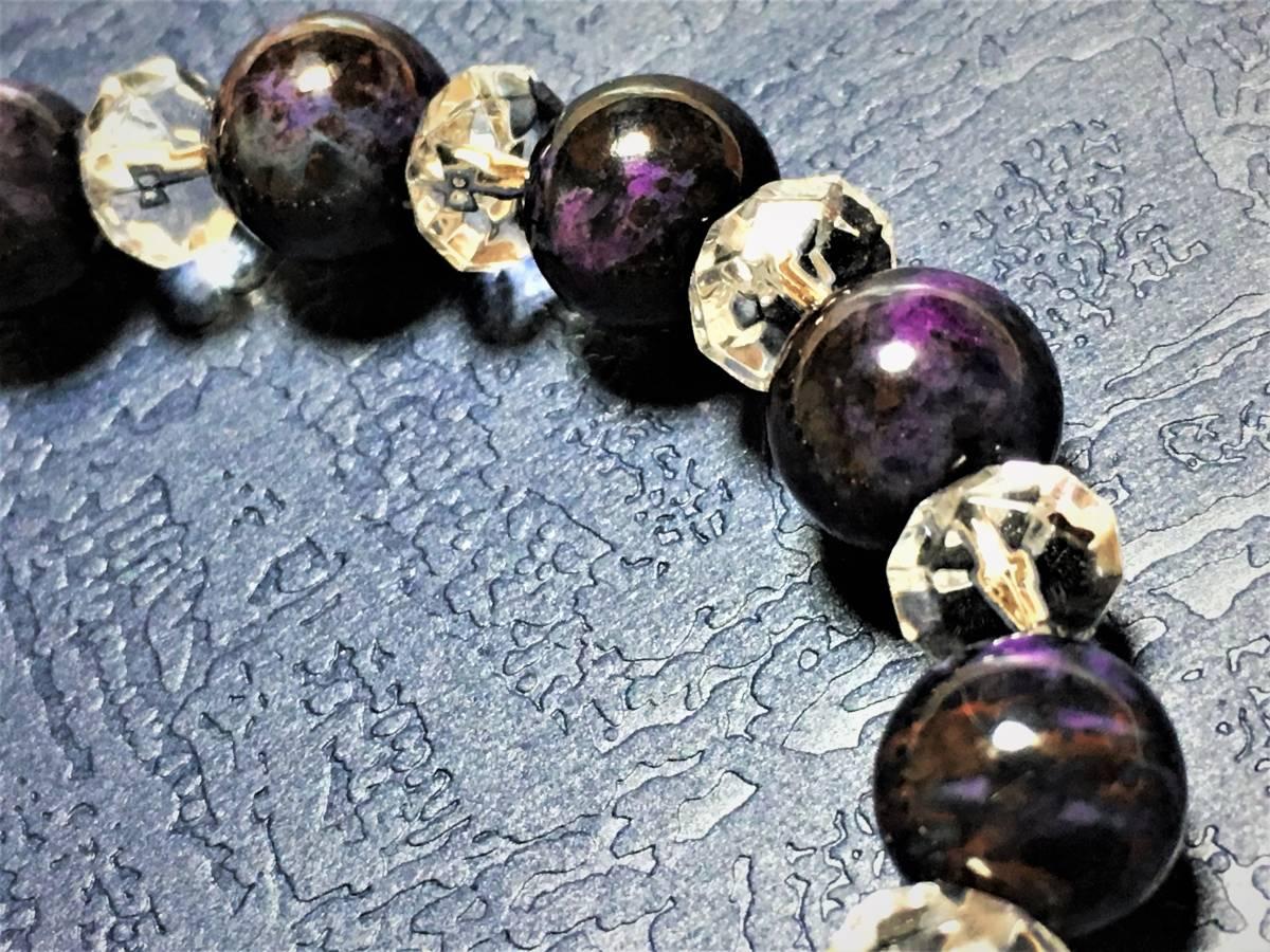 ●【スギライト&水晶】高貴で神聖な癒し●天然石ブレスレット!_画像6
