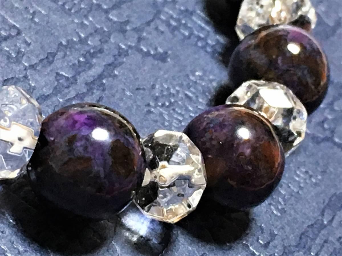 ●【スギライト&水晶】高貴で神聖な癒し●天然石ブレスレット!_画像7