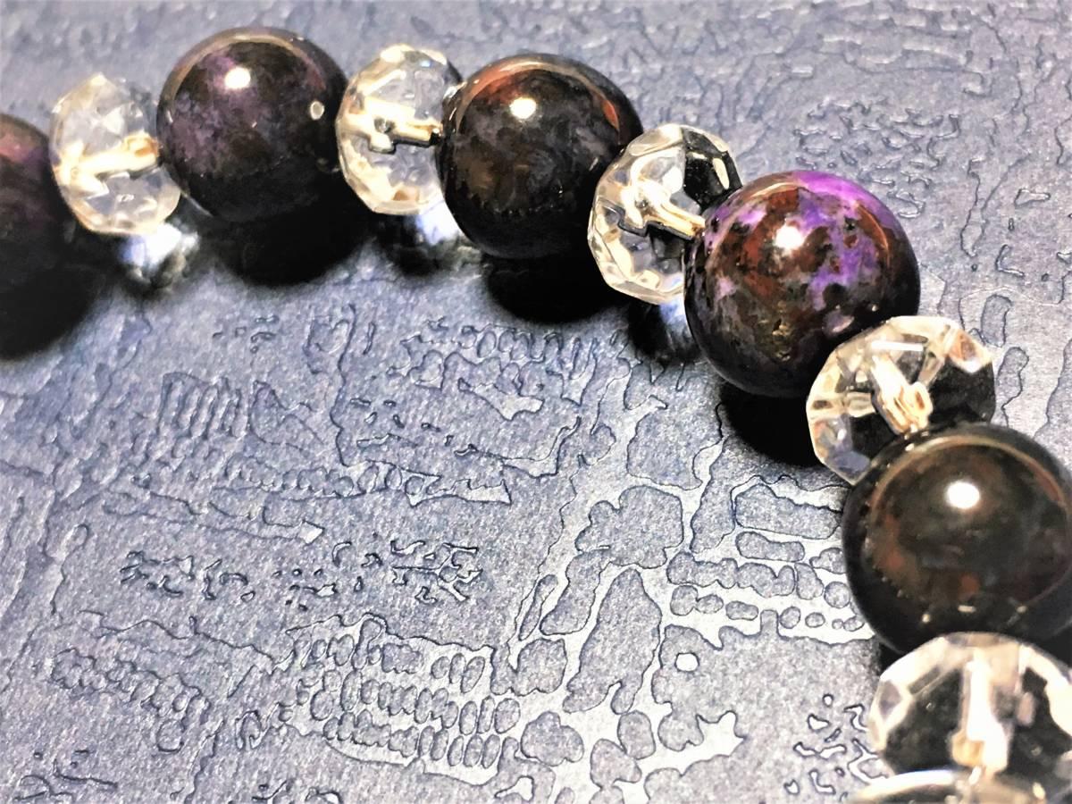 ●【スギライト&水晶】高貴で神聖な癒し●天然石ブレスレット!_画像4