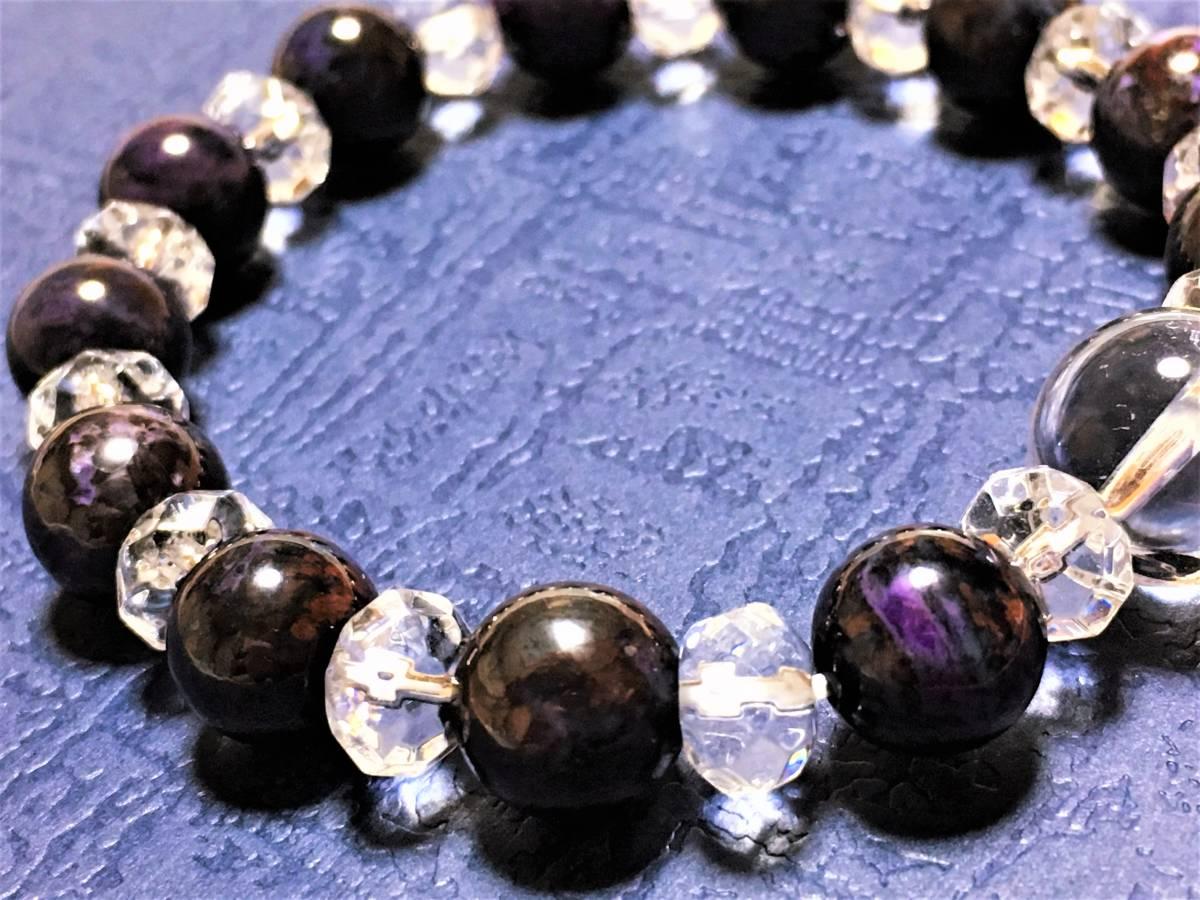 ●【スギライト&水晶】高貴で神聖な癒し●天然石ブレスレット!_画像9