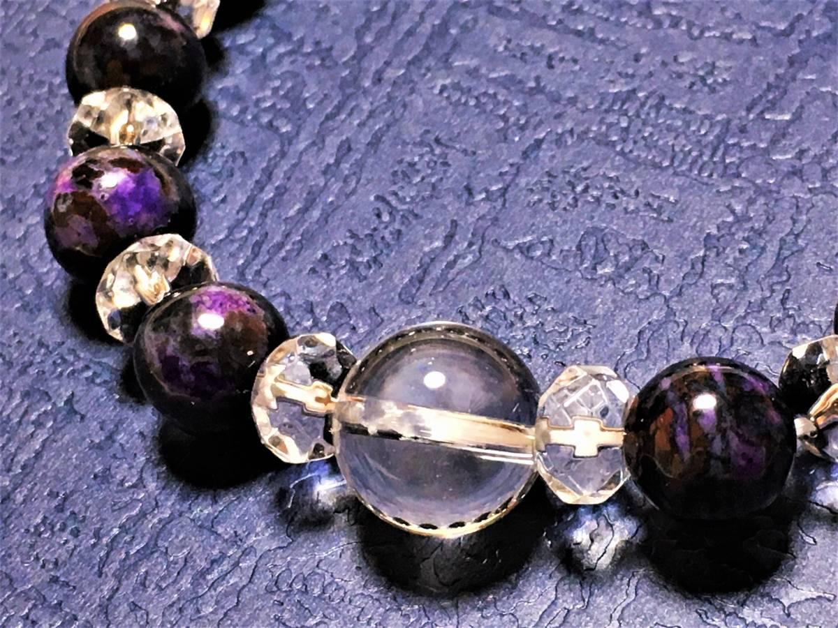 ●【スギライト&水晶】高貴で神聖な癒し●天然石ブレスレット!_画像1
