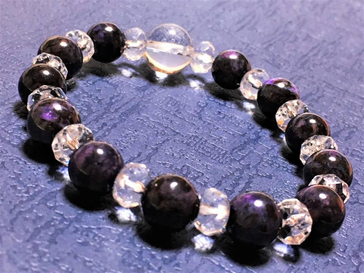 ●【スギライト&水晶】高貴で神聖な癒し●天然石ブレスレット!_画像8