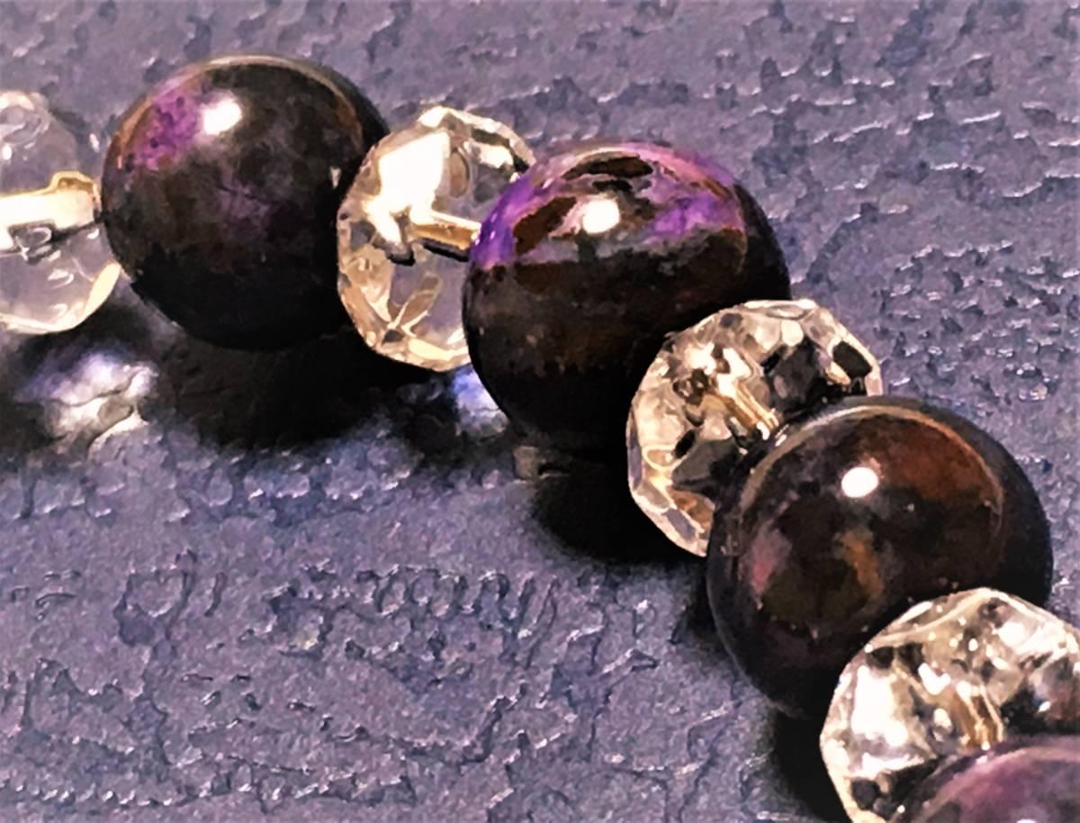 ●【スギライト&水晶】高貴で神聖な癒し●天然石ブレスレット!_画像3