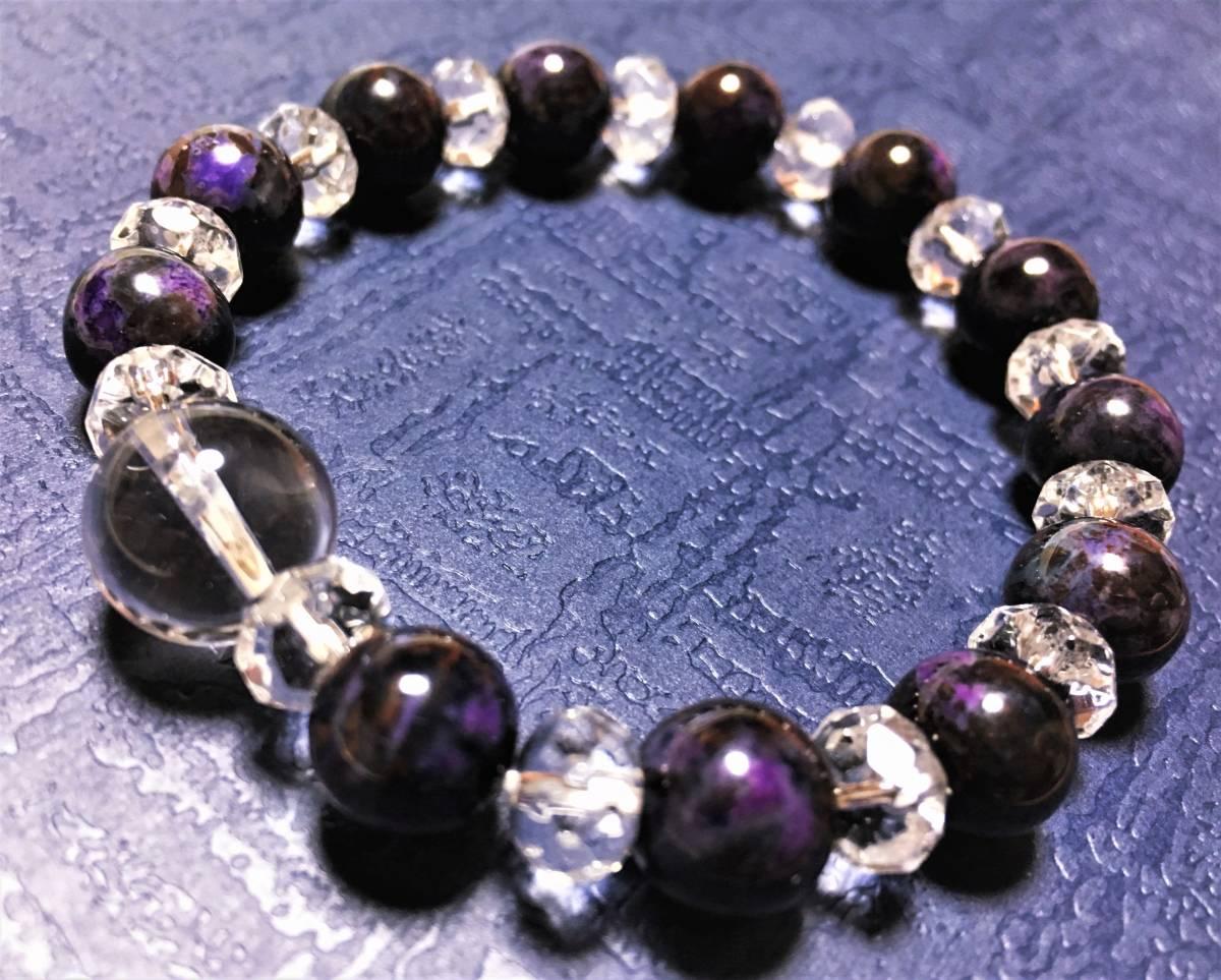 ●【スギライト&水晶】高貴で神聖な癒し●天然石ブレスレット!_画像2