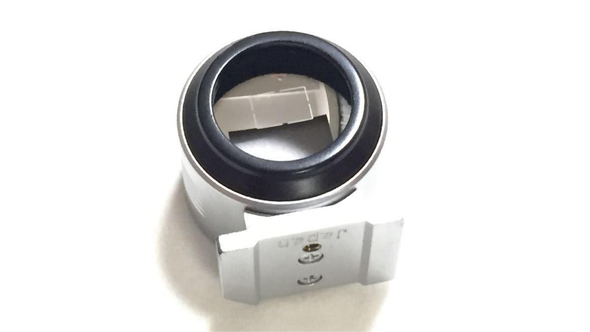 フォクトレンダー Voigtlander 50mm 光学 ビューファインダー 等倍 シルバー 極上美品 コシナ ベッサTやバルナックライカに_画像4