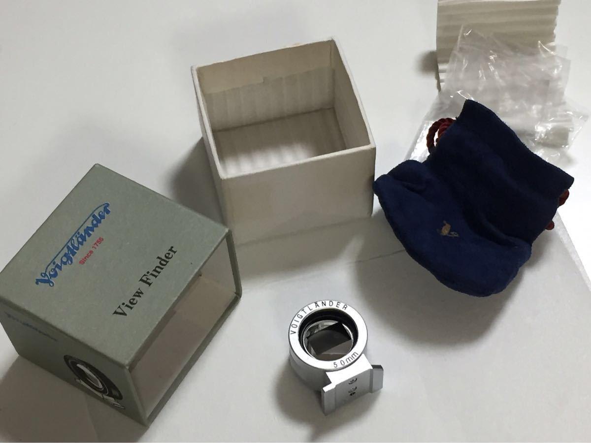 フォクトレンダー Voigtlander 50mm 光学 ビューファインダー 等倍 シルバー 極上美品 コシナ ベッサTやバルナックライカに_画像2