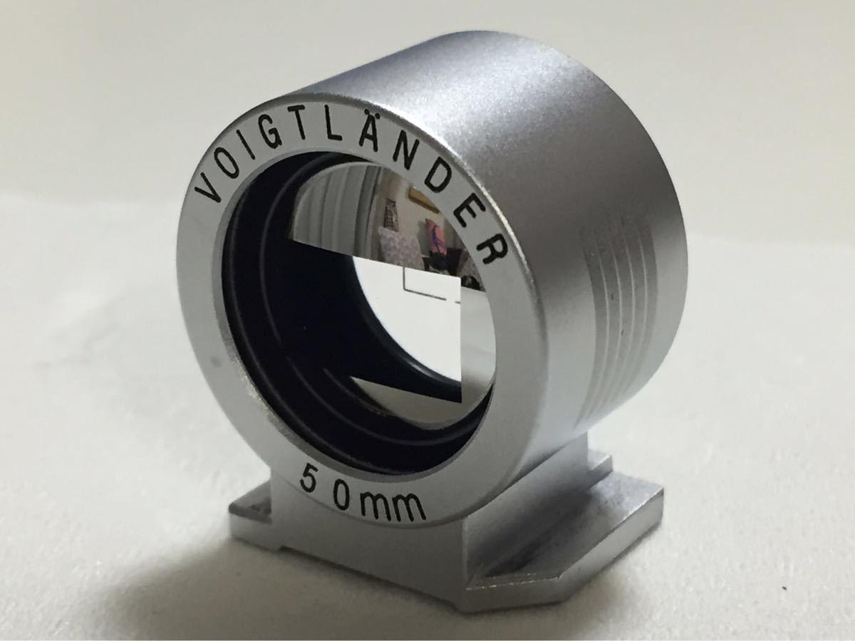 フォクトレンダー Voigtlander 50mm 光学 ビューファインダー 等倍 シルバー 極上美品 コシナ ベッサTやバルナックライカに_画像1