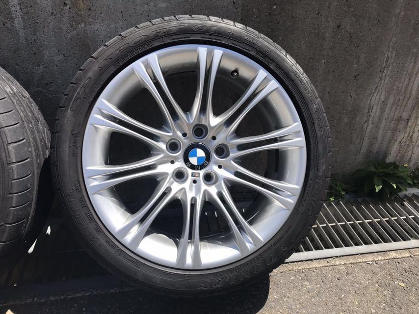 BMW純正ホイール_画像5
