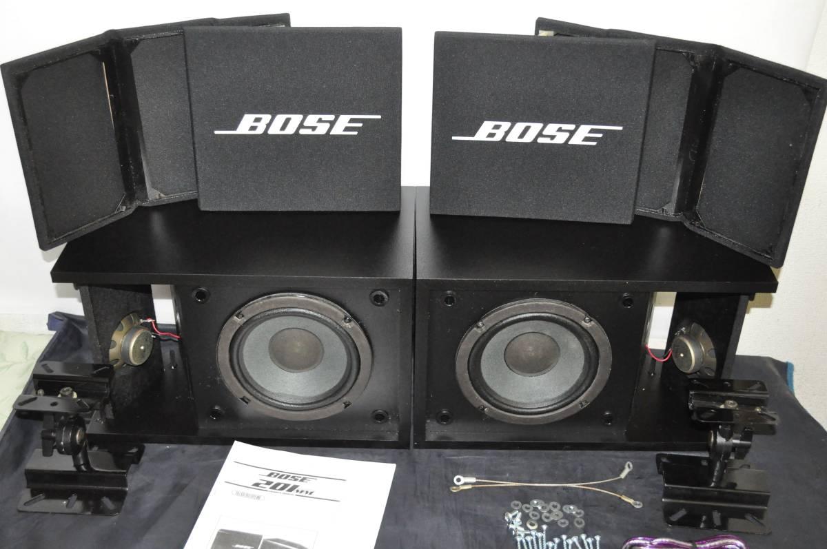 BOSE 201ⅡMM スピーカー ブラケット付 メンテエージング済 動作品ペア 美品_画像2
