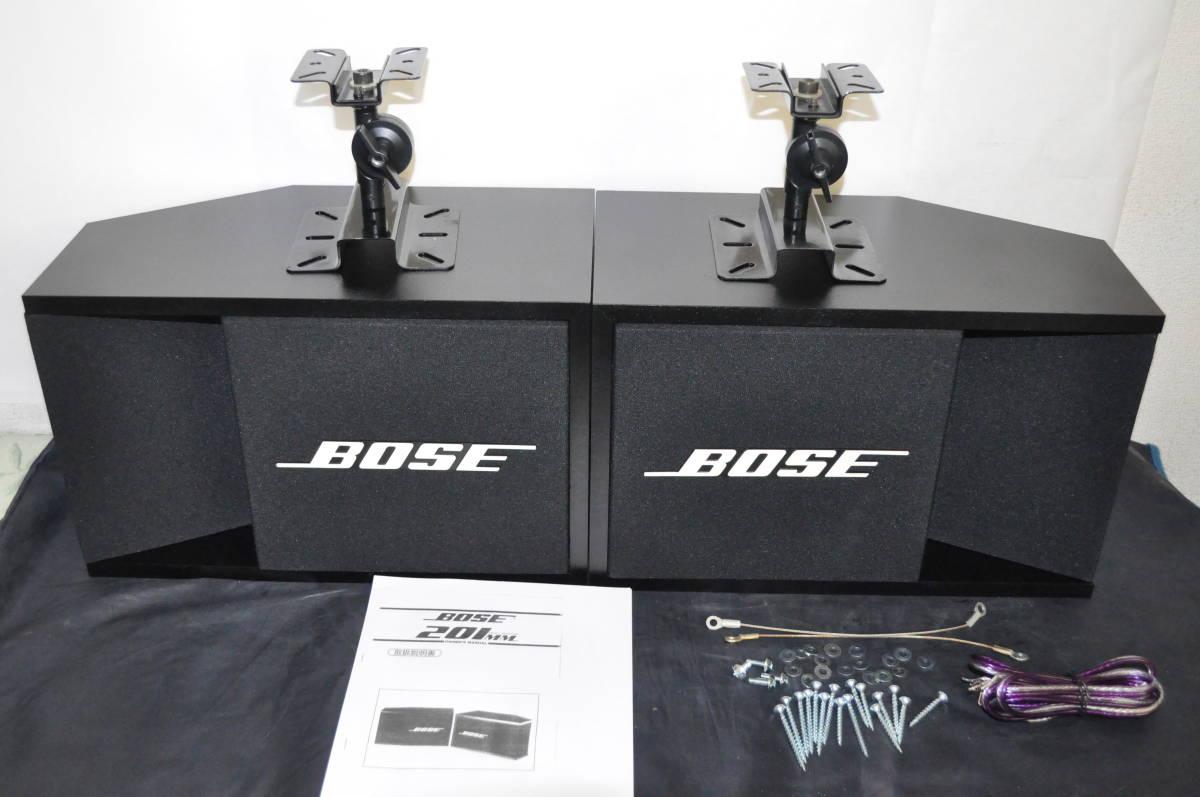 BOSE 201ⅡMM スピーカー ブラケット付 メンテエージング済 動作品ペア 美品