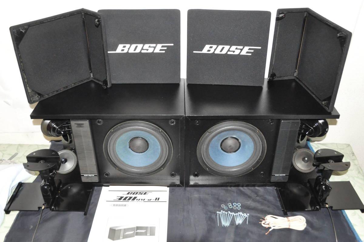 BOSE 301MMⅡ スピーカー エッジ新品交換 純正ブラケット付 シリアル近番 メンテナンスエージング済動作品_画像2