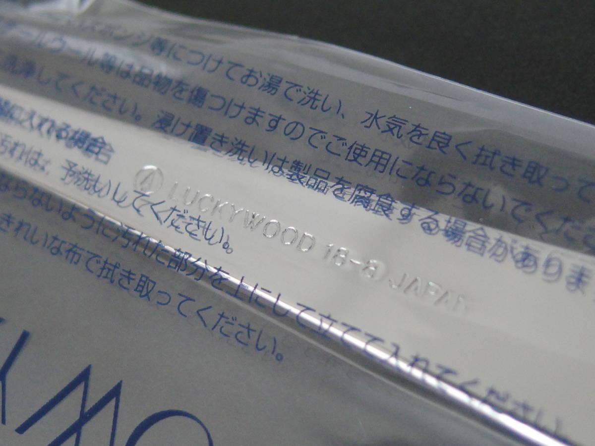 ラッキーウッド☆パスタフォーク 5本 18-8 マリエッタ☆新品_画像4