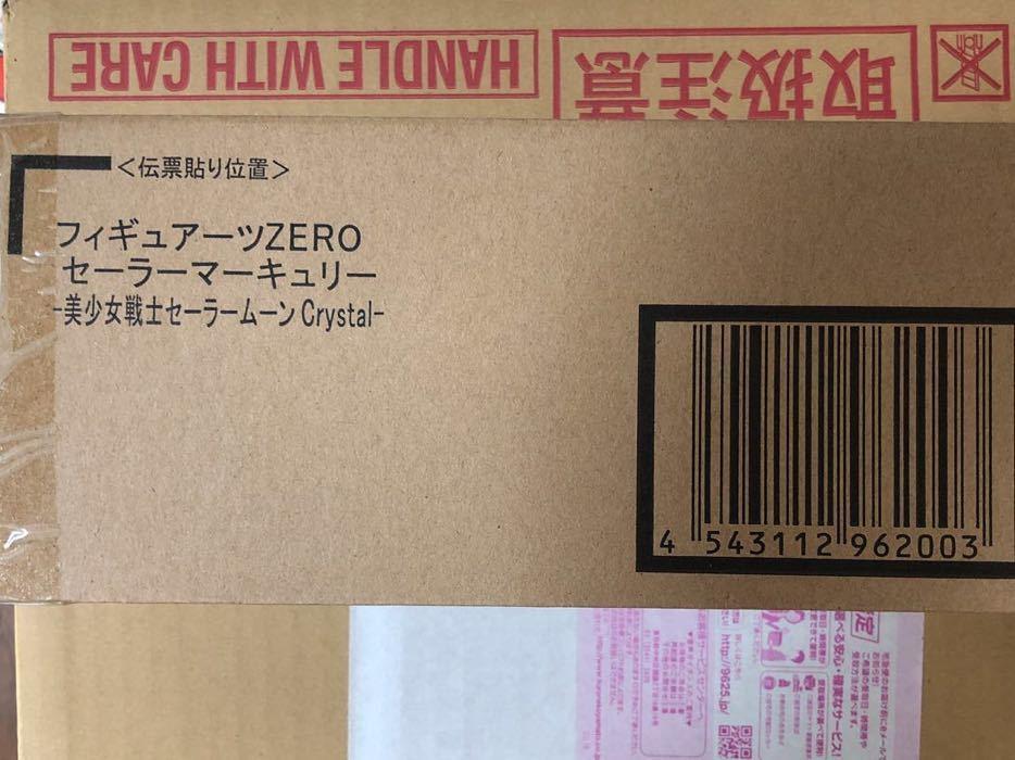 フィギュアーツZERO セーラーマーキュリー 未開封新品 美少女戦士セーラームーンCrystal