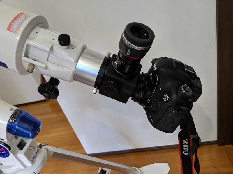 ビクセン ED103S望遠鏡、付属品多数有り_画像5