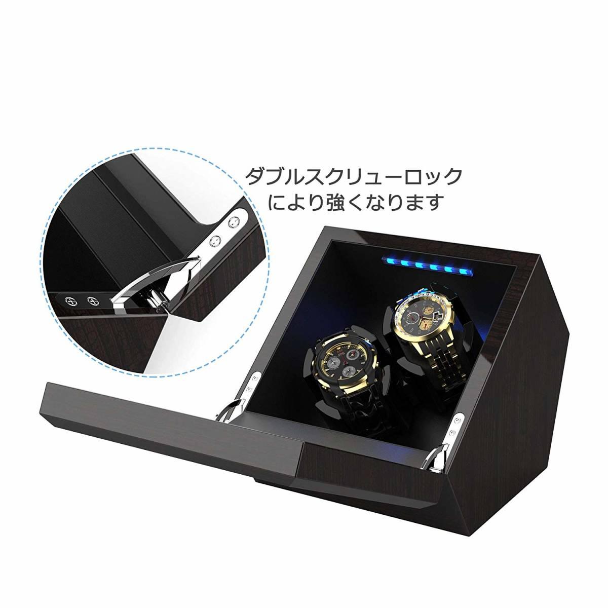 【新品・未使用】ワインディングマシーン 腕時計 自動巻き器 ウォッチワインダー2本巻き上げ LEDライト付 日本語説明書_画像2