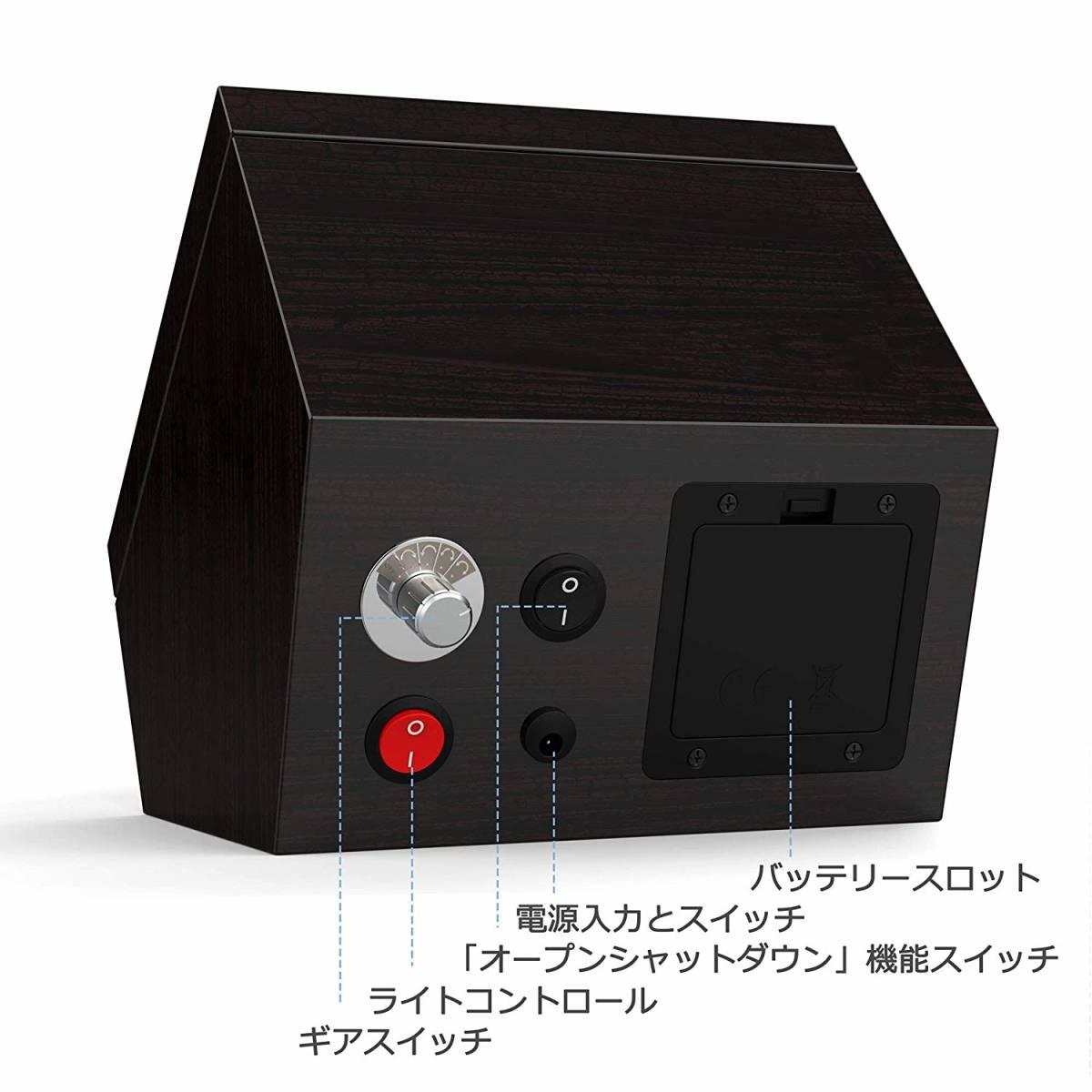 【新品・未使用】ワインディングマシーン 腕時計 自動巻き器 ウォッチワインダー2本巻き上げ LEDライト付 日本語説明書_画像3