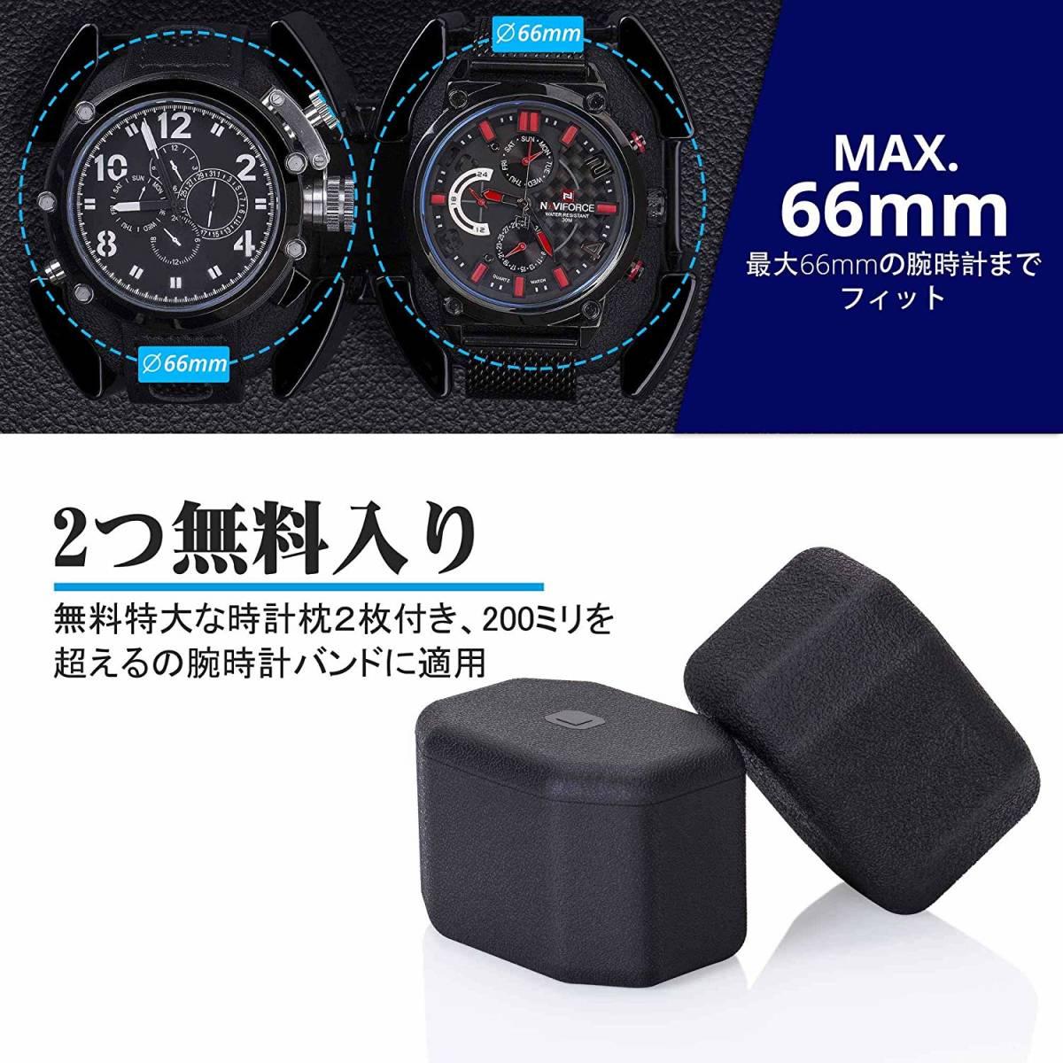 【新品・未使用】ワインディングマシーン 腕時計 自動巻き器 ウォッチワインダー2本巻き上げ LEDライト付 日本語説明書_画像6