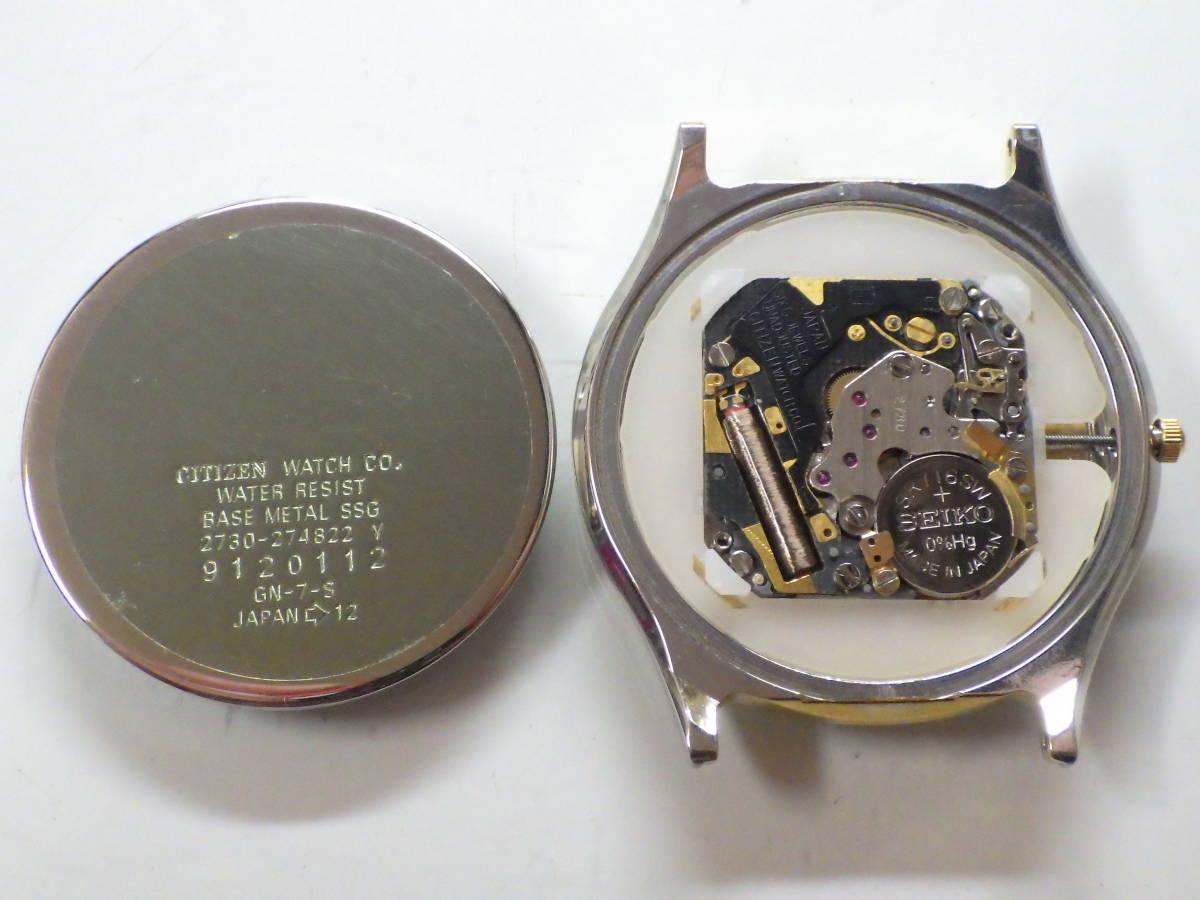 シチズン エクシード OH済み。メンズ・男性用クォーツ腕時計。EAA74-8626。_画像3