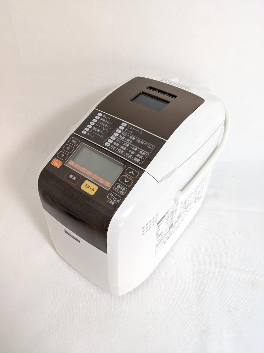 エムケー 自動ホームベーカリー ふっくらパン屋さん 1.5斤タイプ HB-150 _画像3