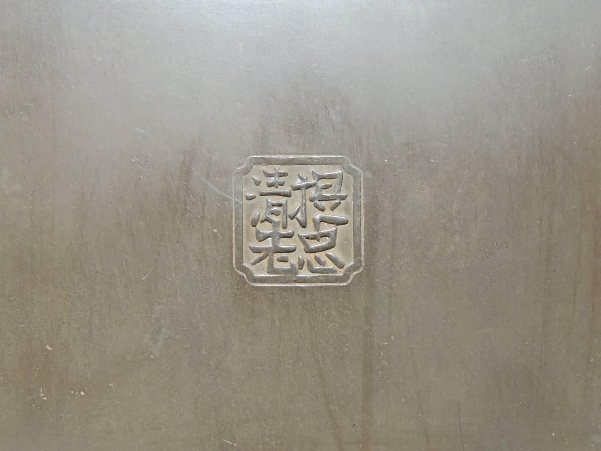 ◆中国古玩・古錫・竹居主人刻・蓋物・漢詩彫・超細密彫刻・小物入・煙草入・提忠清老・重さ733㌘◆_画像7