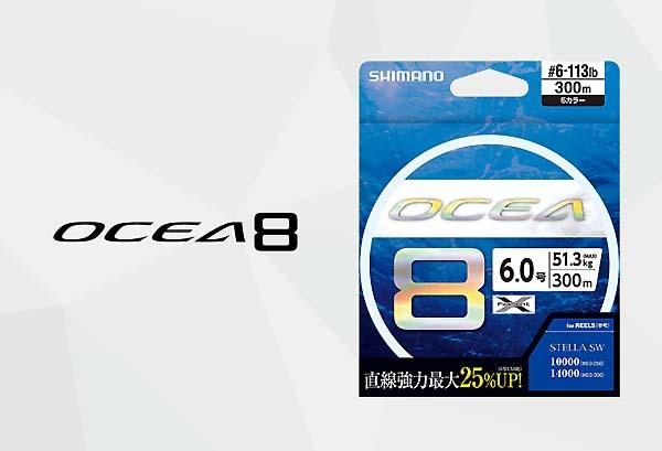 シマノ LD-A71S OCEA 8 300m 4號 76lb