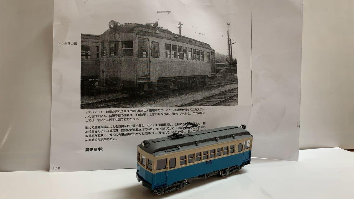 日ノ丸自動車 米子法勝寺線 デハ201 組立完成品_画像9