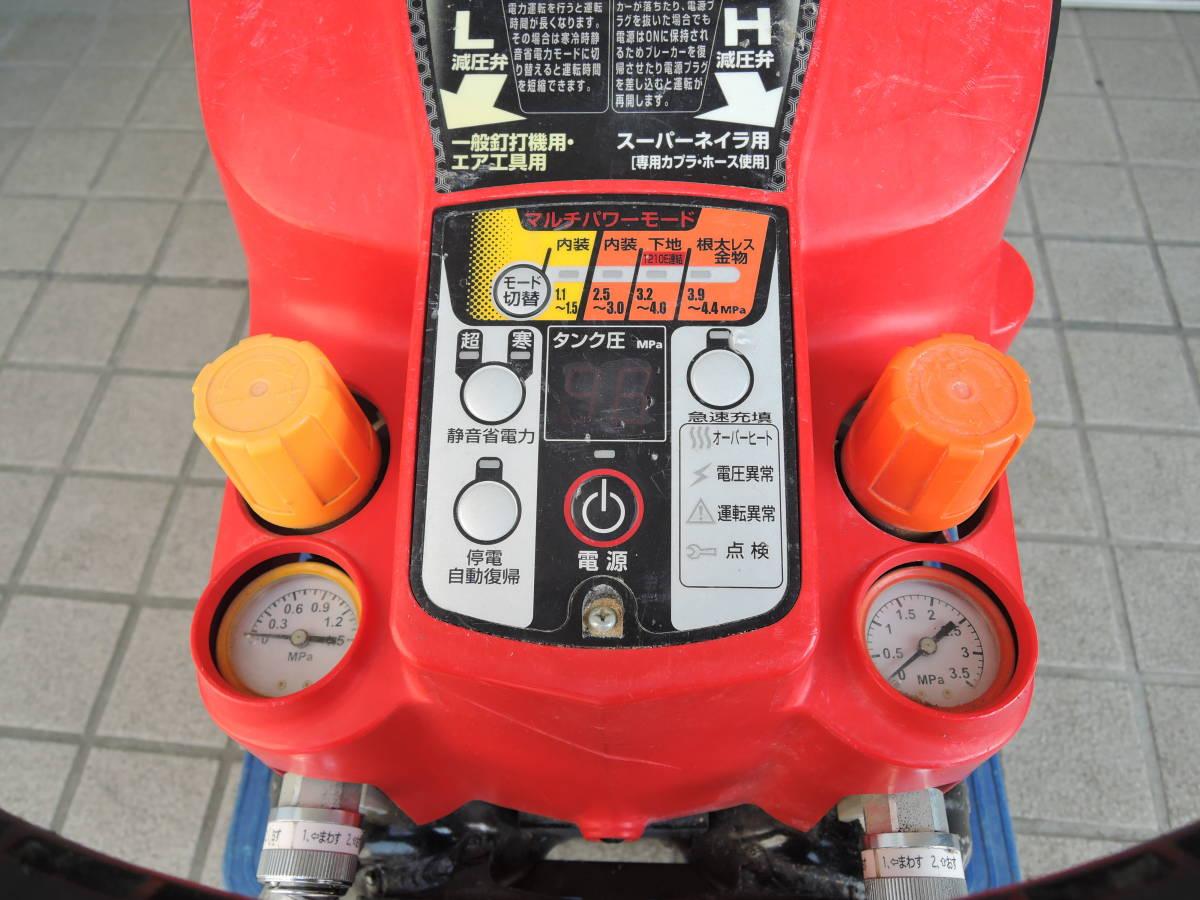 MAX◆高圧エアコンプレッサ◆AK-HL1250E_画像4