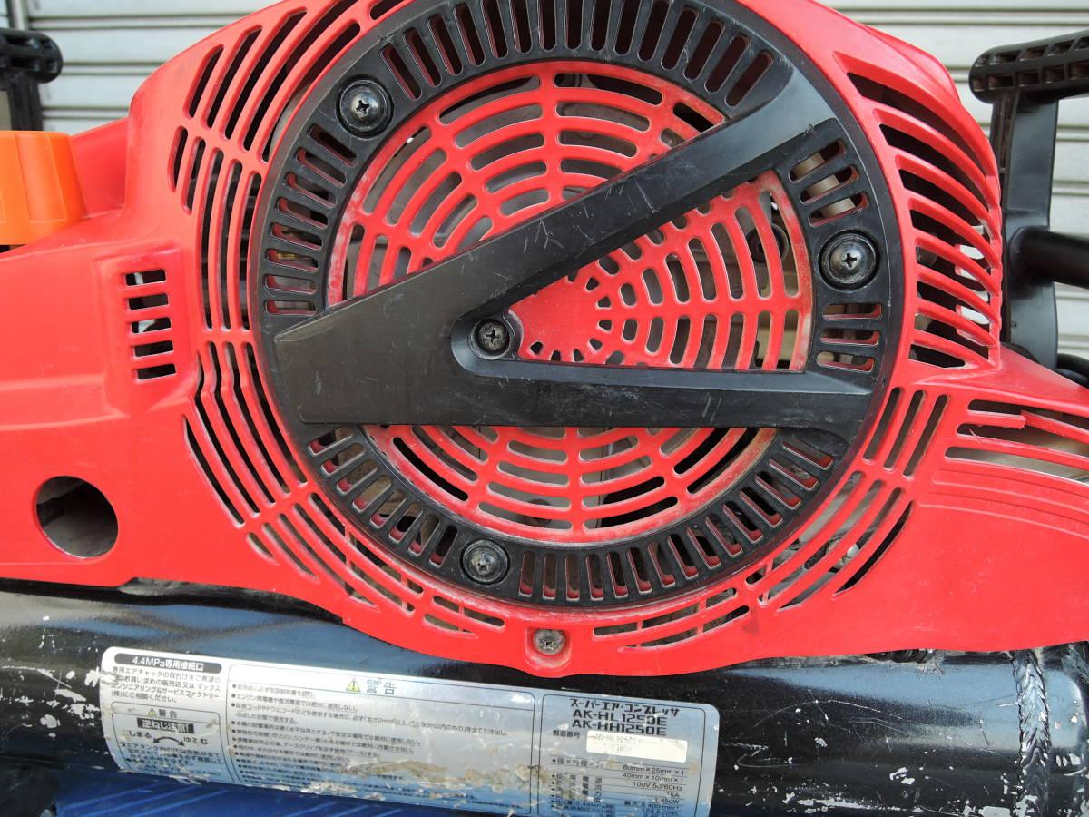 MAX◆高圧エアコンプレッサ◆AK-HL1250E_画像8