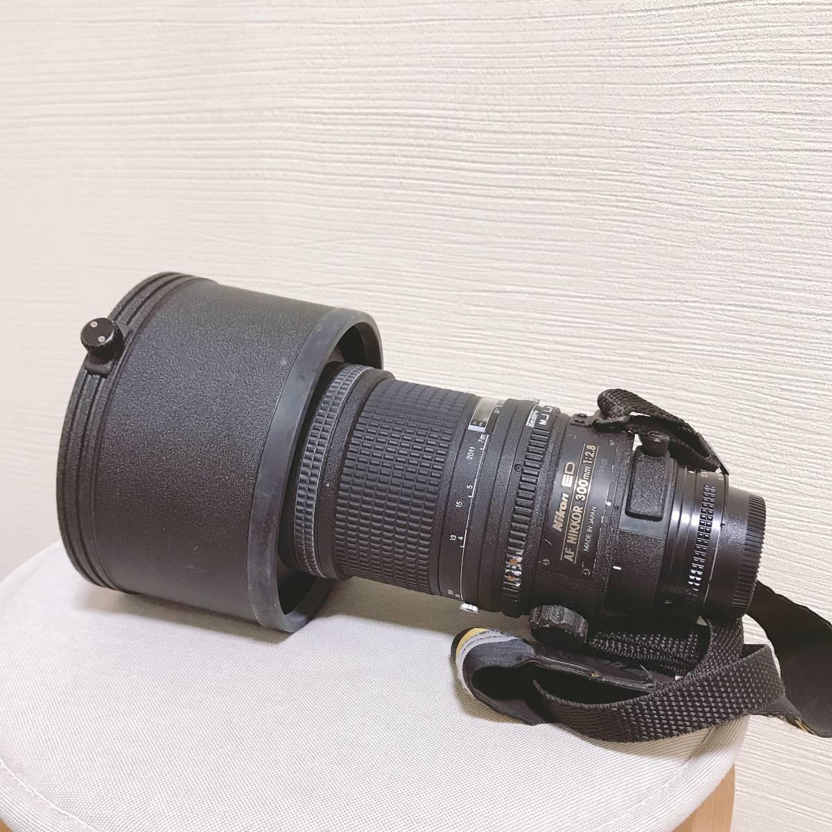 Nikon ED AF NIKKOR 300mm 1:2.8