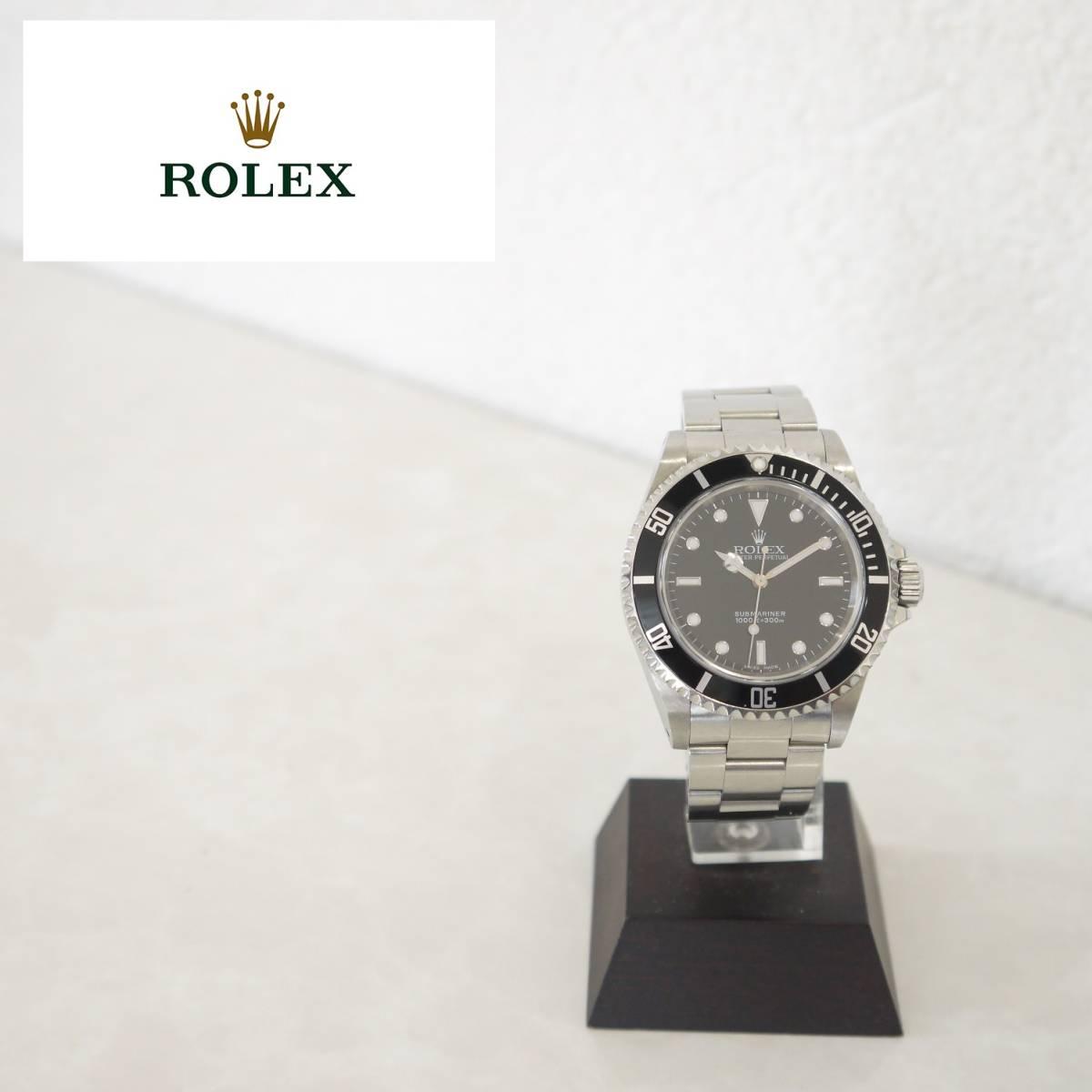 早い者勝ち!! 100%正規品 ROLEX ロレックス サブマリーナ メンズ 自動巻き 腕時計 オートマ 14060M ブラック 黒