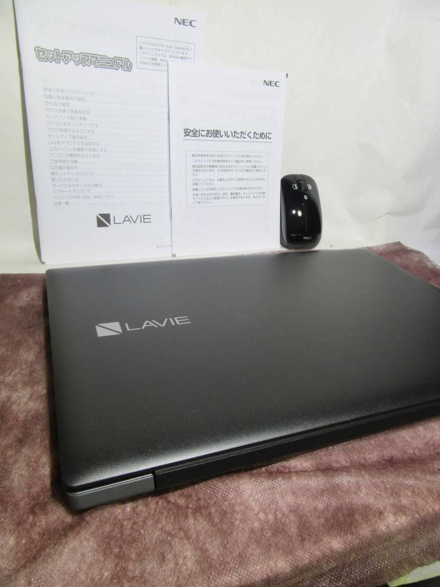 新古品!爆速!現行型NS700/K 第8世代Core i7 8GB 新品SSD480GB!! Win10 Office2016 YAMAHA音響/フルHD/ブルーレイ/付属品/2018年夏! NS750_画像8