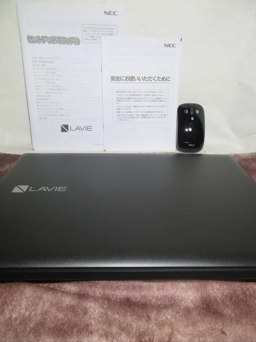 新古品!爆速!現行型NS700/K 第8世代Core i7 8GB 新品SSD480GB!! Win10 Office2016 YAMAHA音響/フルHD/ブルーレイ/付属品/2018年夏! NS750_画像9